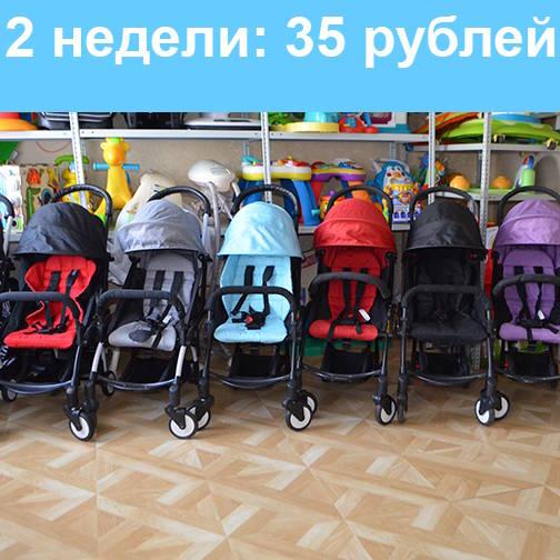 прокат детских колясок в минске