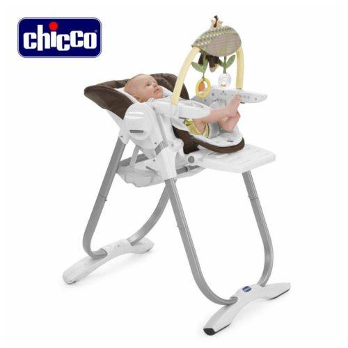 Стульчик для кормления Chicco polly magic прокат