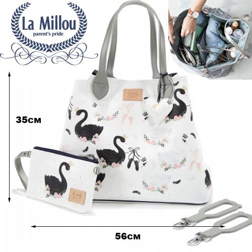 сумка для коляски La millou