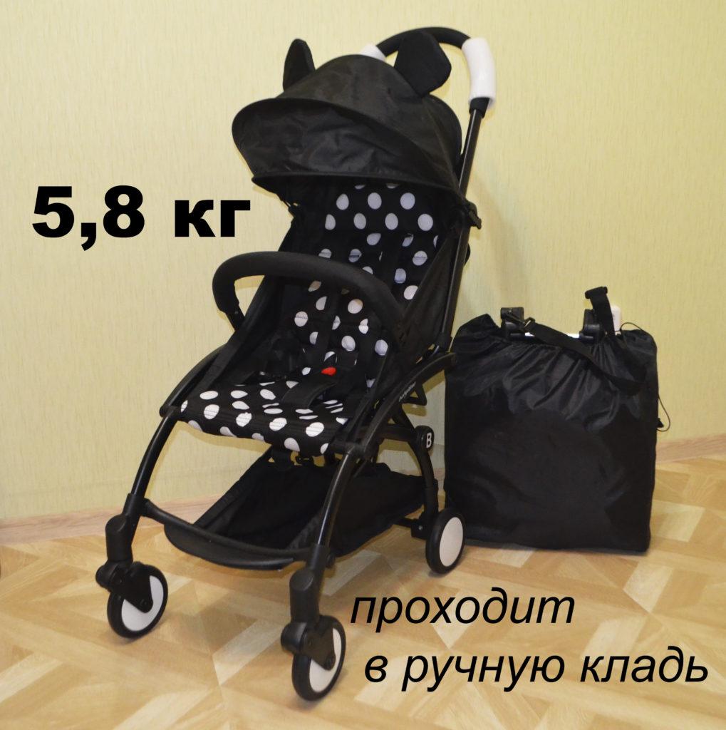 детская коляска напрокат минск