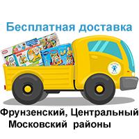 прокат детских товаров минск малиновка