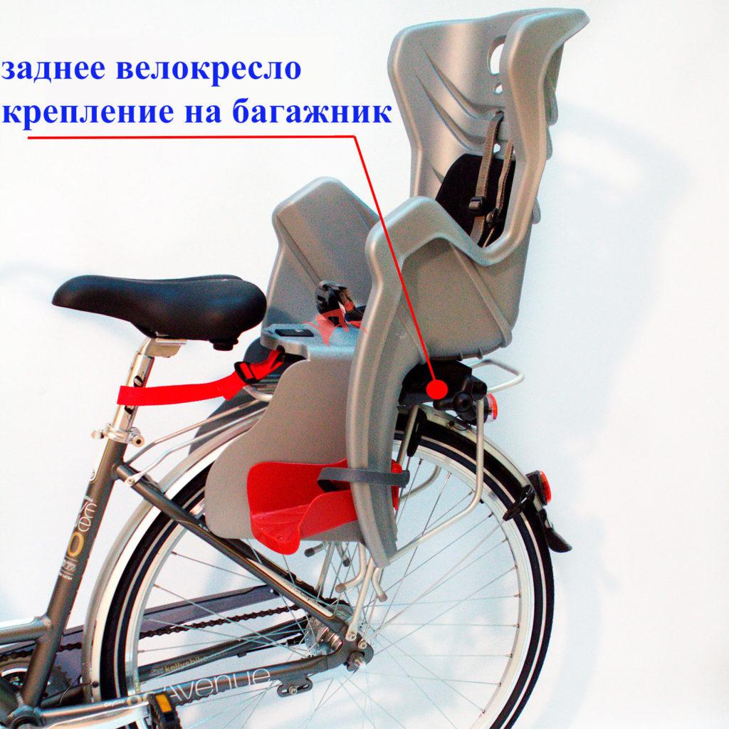 велокресло на багажник прокат