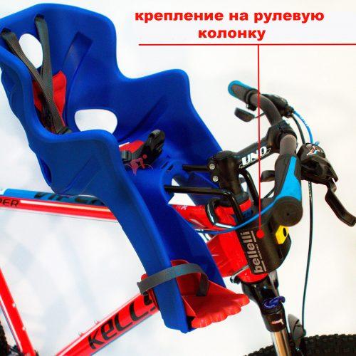 переднее велокресло прокат